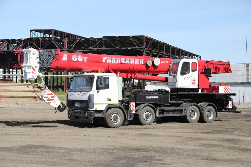 Автокран Галичанин КС-65721-2 грузоподъёмностью 60 тонн