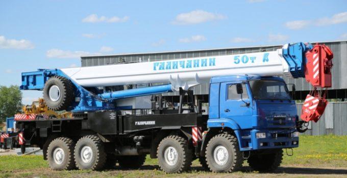 Автокран Камаз КС-65713-1 грузоподъёмностью 50 тонн